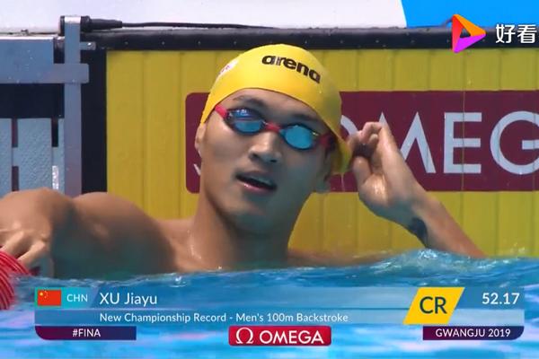2019游泳世锦赛徐嘉余破赛会纪录 100米仰泳52秒17进入决赛