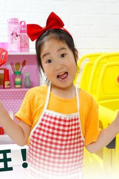 韩国6岁网红Boram购90亿韩元豪宅 换算约5245万人民币!