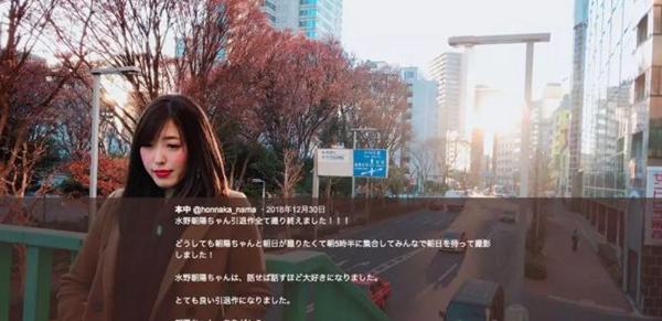 水野朝阳(みずのあさひ)个人资料简历简介—(作品番号/写真图片/三围)