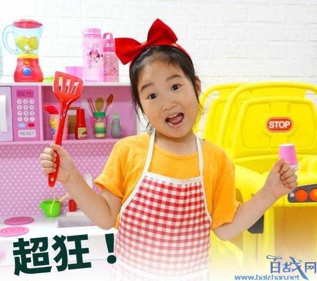 韩6岁网红购豪宅,韩国网红,韩国6岁网红,韩国网红小女孩,Boram