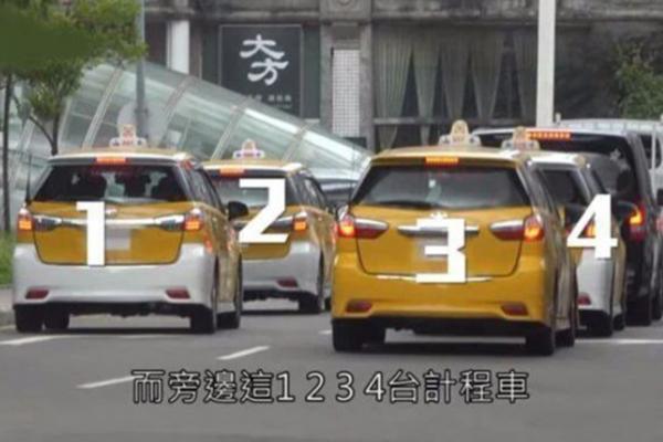 无脑追星?王源被私生饭四辆车追车包围 上演现实版逮虾户