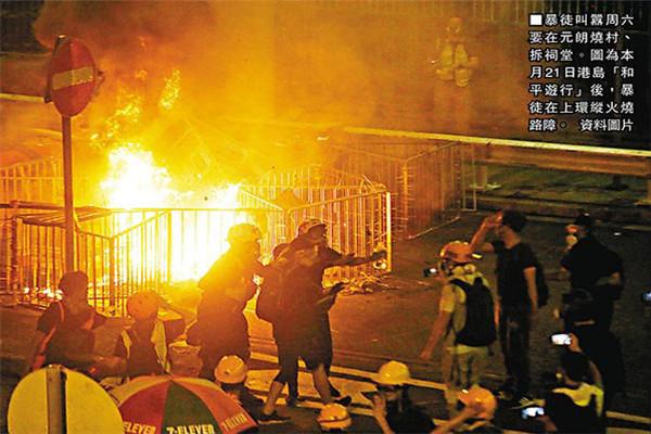 港独分子,香港元朗,示威游行,7月21日元朗, 香港暴乱,极端分子