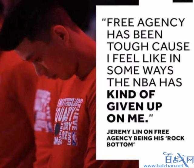 周杰伦鼓励林书豪,林书豪被NBA抛弃,林书豪被NBA抛弃是什么情况