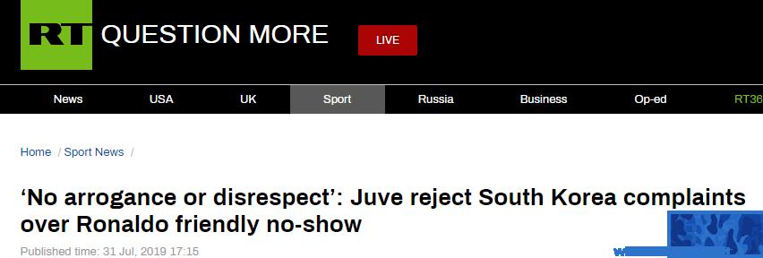 C罗不上场原因,C罗不上场原因是什么,C罗韩国友谊赛未上场,尤文图斯谈C罗不上场原因