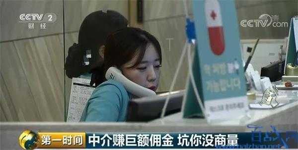 韩国整容业乱象,韩国整容,韩国整容业乱想曝光
