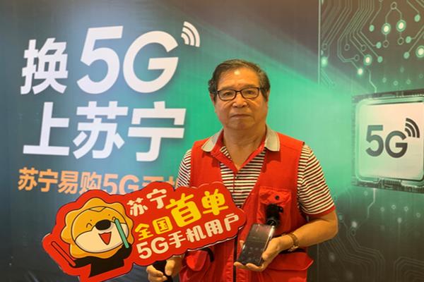 国内首款5G手机卖出 第一台中兴5G手机从京东货仓发出
