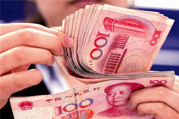 """人民银行回应美国将中国列为""""汇率操纵国"""" 是单边主义和贸易保护主义行为"""