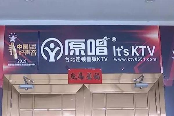 女子在KTV遭群殴身亡 5名嫌疑人以涉嫌寻衅滋事被刑拘