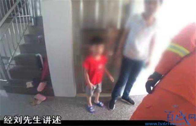男子发现6岁儿子非亲生,妻子携子点煤气自杀,携子点煤气威胁自杀