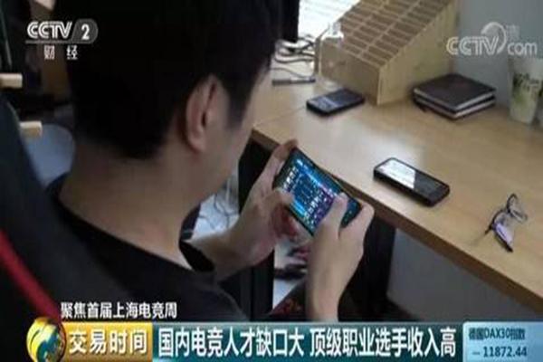 中国电竞人才百万缺口 问题是否在于电竞行业还未被群众接受?