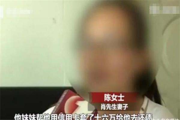 深圳一男子沉迷打赏女主播家暴妻子 30天内打赏12万被举报后竟家暴妻儿