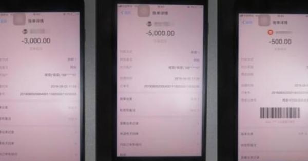 借手机瞬间被偷13000元,手机可千万不能随便借!
