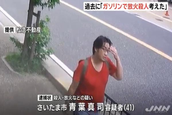 京都动画纵火案嫌犯7年前被?#23545;?#34920;示?#20309;?#32771;虑过杀人放火