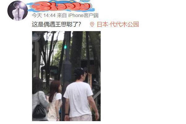 网友七夕在日本偶遇王思聪 携2美女旅游打扮低调