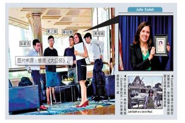 香港,香港暴乱,港独分子,极端分子,黄之锋,港独头目,美驻港领事馆