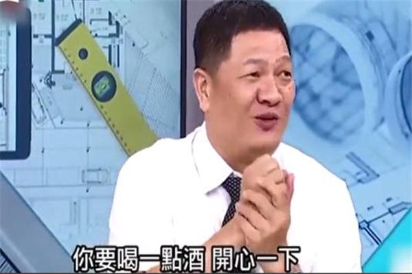 台湾政论节目,台湾,涪陵榨菜,榨菜,台湾节目,大陆吃不起茶叶蛋,五粮液上涨,黄世聪