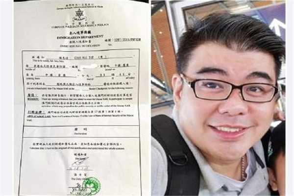 澳门拒绝反对派辱警香港议员入境 理由:或企图危害公共安全与秩序