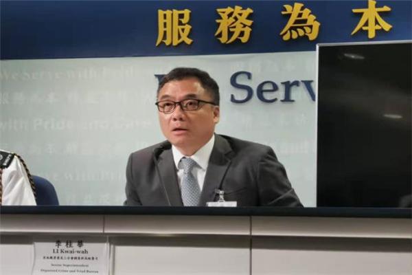 香港警方,香港,香港暴乱,香港警方记者会回应争议,香港警方调查眼部受伤女子,香港警方召开记者会,香港警方回应争议