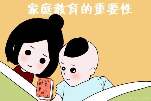 吴谢宇承认弑母,吴谢宇三项罪名,吴谢宇弑母案,吴谢宇