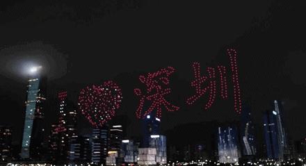 深圳600架无人机,深圳无人机应援香港,深圳湾无人机