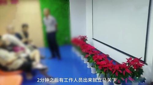 医院候诊室不雅视频,福州医院不雅视频,医院播放不雅视频,医院不雅视频