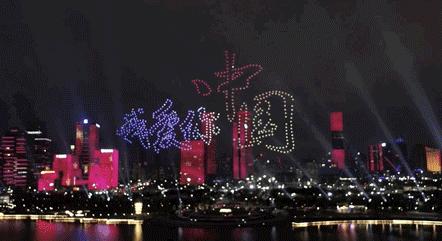 深圳600架无人机最美应援 深圳湾上空上演惊艳一幕