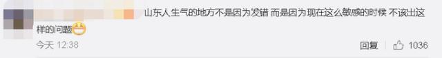 山东全省人死亡,腾讯视频道歉,台风致山东全省死亡