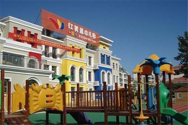 山东青岛,山东,青岛,红蓝黄幼儿园,红蓝黄,青岛红蓝黄幼儿园被撤资,,红蓝黄幼儿园外教猥亵