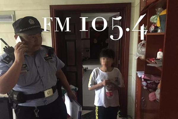 10岁女孩连续一个月不做作业被妈妈拒之门外住派出所 顽皮小孩让人操碎了心
