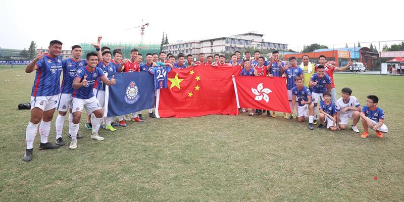 香港警队男足夺冠,香港警队高举五星红旗,世警会