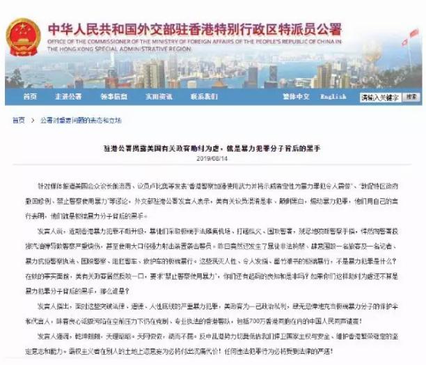 希拉里公开支持香港骚乱 外国网友:这只是假自由之名搞恐怖主义