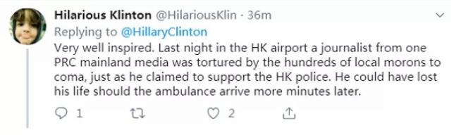 希拉里公开支持香港骚乱 推特网友:这只是假自由之名搞恐怖主义