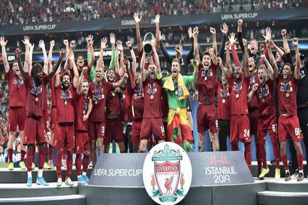 欧洲超级杯冠军出炉 利物浦超级杯冠军