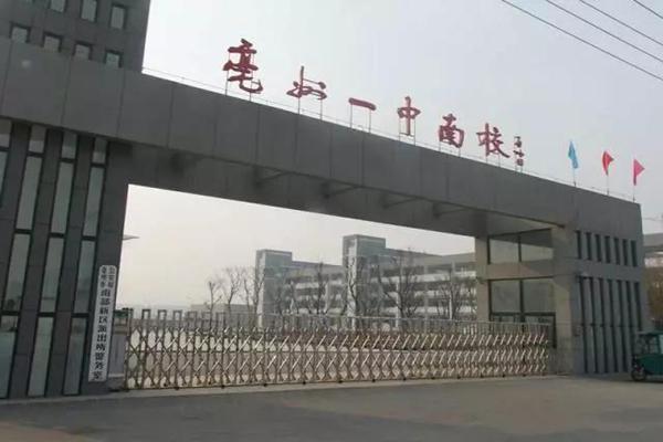 安徽一中学8名考生集体放弃清华北大 是什么原因让他们放弃了?
