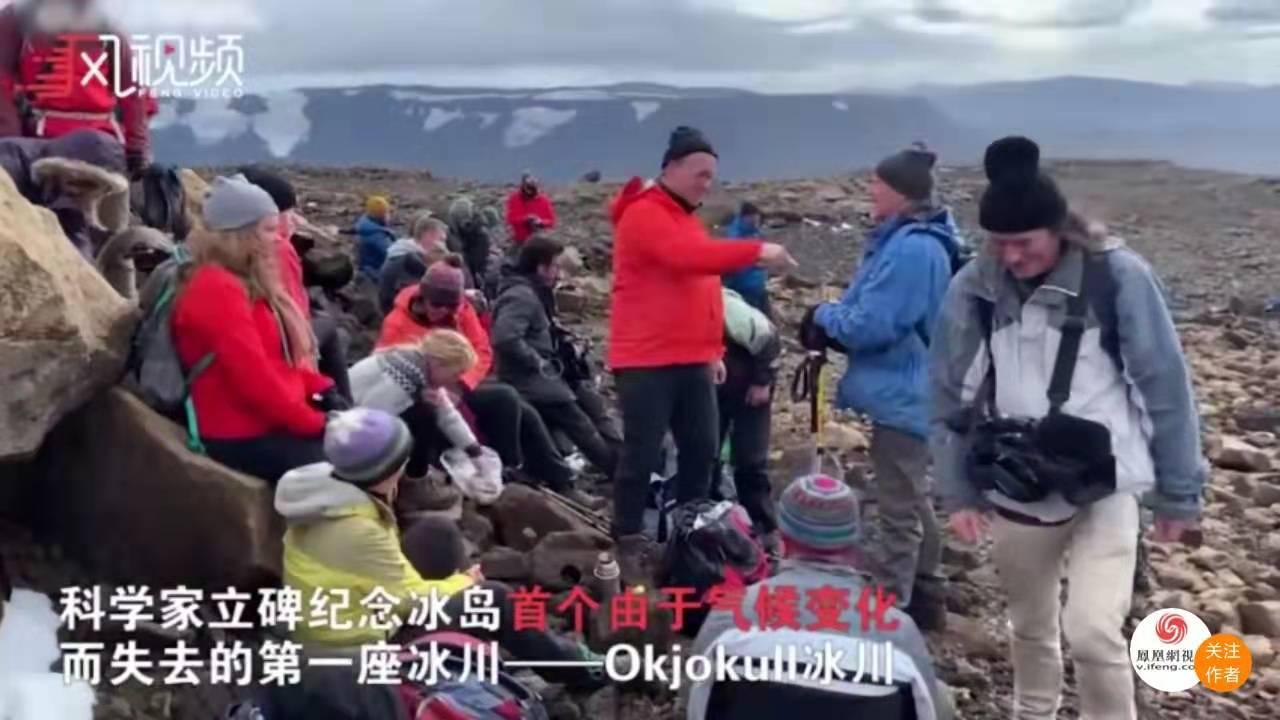 人类为冰川办葬礼,Okjokull冰川,Okjokull