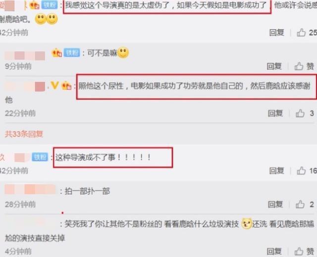 滕华涛称用错鹿晗,上海堡垒导演,上海堡垒鹿晗,上海堡垒