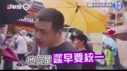 台湾博客耍小聪明采访大陆游客 大陆小伙怼台媒灵魂拷问