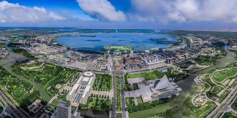 上海临港新片区揭牌 新片区运作正式开始