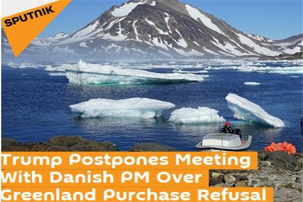 任性?美国欲购买格陵兰岛遭拒 特朗普宣布推迟与丹麦首相会晤