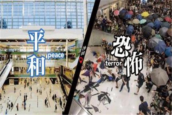 香港经济下滑至10年来最差 各行各业均受影响暴乱示威严重影响经济