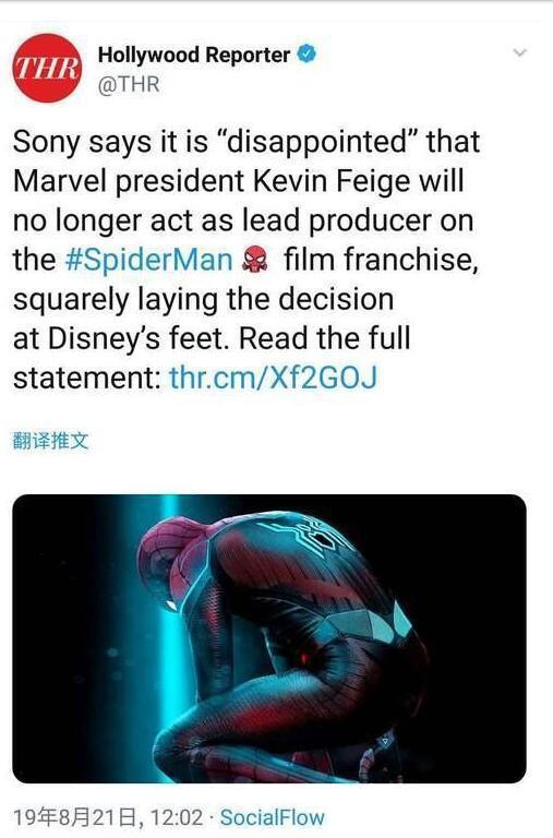 蜘蛛侠退出漫威电影宇宙,蜘蛛侠退出漫威,蜘蛛侠,漫威电影,漫威宇宙