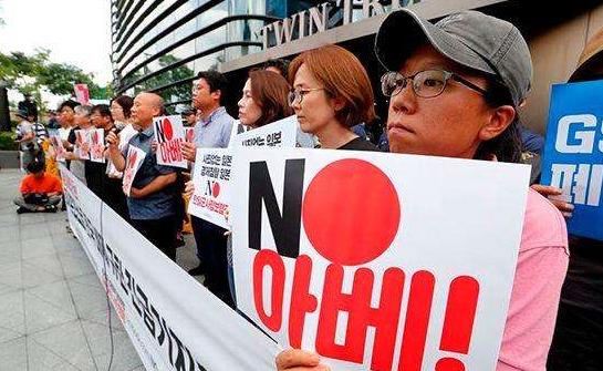 韩国民众呼吁换国歌,包含亲日元素必须抵制!