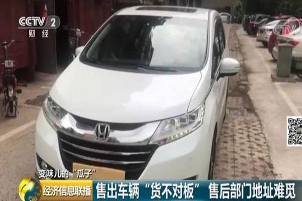 央视曝瓜子二手车检测形同虚设 事故车、泡水车等问题车按正常车卖