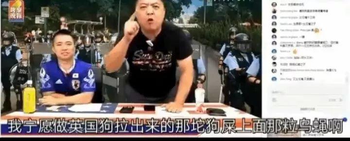 香港节目主持人发表肮脏言论:我宁愿做英国狗屎上的苍蝇