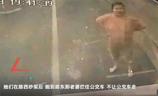 河南平顶山副检察长妻子岳母殴打公交司机还拦车:我不怕犯法