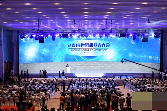 2019世界机器人大会,世界机器人大会,2019机器人大会