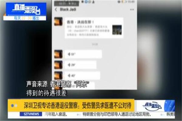 香港受伤警员遭医院不公对待? 何君尧律师出面辟谣网上传言不实