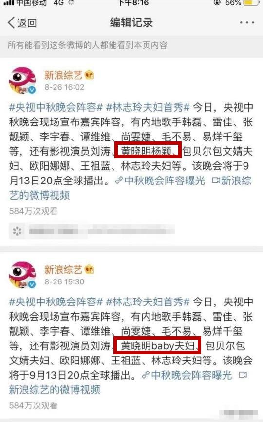 黄晓明baby疑离婚,黄晓明baby离婚,黄晓明杨颖离婚