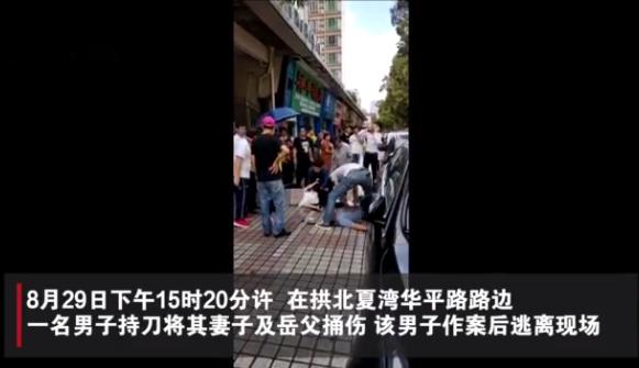 男子闹市持刀当街捅死岳父捅伤妻子 逃离现场后被抓获