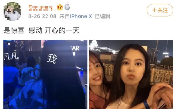 吴亦凡恋情疑曝光,吴亦凡,吴亦凡恋情疑曝光女主